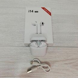 Наушники и Bluetooth-гарнитуры - Беспроводные наушники i14 tws, 0