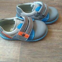 Ботинки - Ботинки для мальчиков, 0