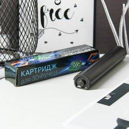 Расходные материалы для 3D печати - Картридж сменный жидкого пластика для 3D ручки, цвет красный полупрозр, свети..., 0