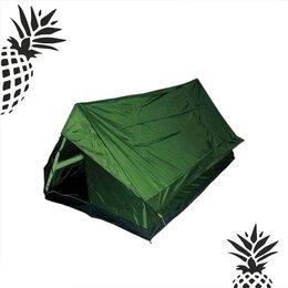 Палатки - Палатка Holiday MINIPACK 2, 0