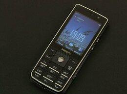 Мобильные телефоны - Philips X623 (Ростест, новый), 0