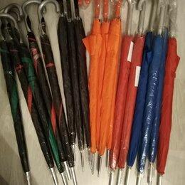 Зонты и трости - Зонт полу автомат в ассортименте , 0