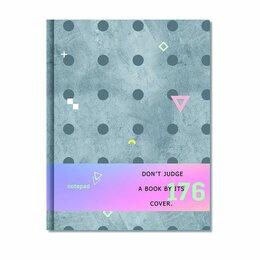Канцелярские принадлежности - Ежедневник А5  BG  Красивая обложка, матовая ламин.  (22), 0