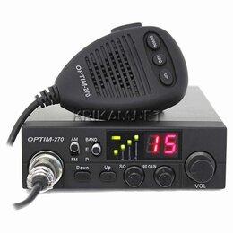 Ремонт и монтаж товаров - Ремонт радиостанций, 0