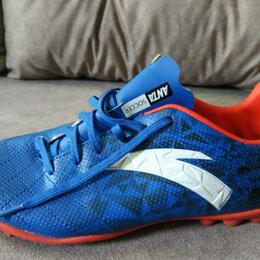 Обувь для спорта - Сороконожки Anta Новые (Eur 42), 0