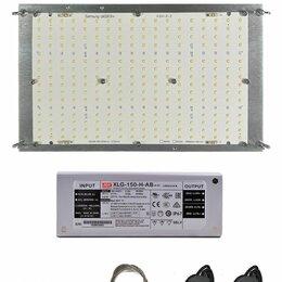 Аксессуары и средства для ухода за растениями - Led лампа для растений 120W, 0