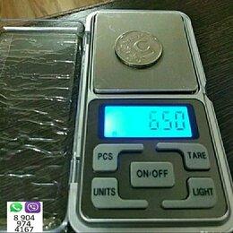 Весы - Весы карманные электронные, 0