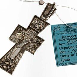 Кулоны и подвески - Крест Православный Мальтийский, 0