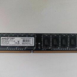 Модули памяти - Оперативная память AMD Radeon R5, 0
