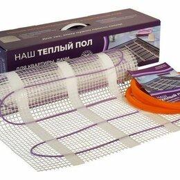 Электрический теплый пол и терморегуляторы - Тонкий мат нагревательный в плиточный клей двухжильный на 3 кв. метра, 0