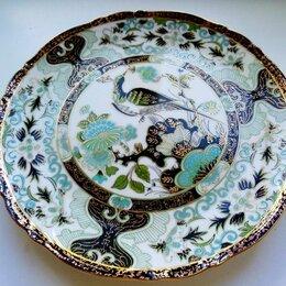 Декоративная посуда - ТАНЕЦ ПАВЛИНА тарелка декоративная золотая роспись 24k SAJI FINE CHINA Япония, 0