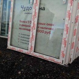Окна - Окно, ПВХ Ivaper 70мм, 1720(В)х1950(Ш) мм, 0