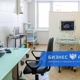 Другое - Успешный медицинский центр с помещением в собственности, 0