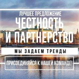 Менеджеры - Специалист Вконтакте, 0