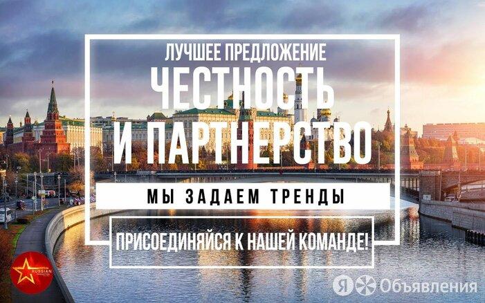 Специалист Вконтакте - Менеджеры, фото 0