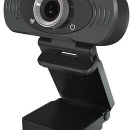 Веб-камеры - Веб - камера Xiaomi IMILAB Web Camera 1080P CMSXJ22A - черный, 0