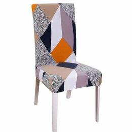 Чехлы для мебели - Дизайнерские чехлы с геометрическим орнаментом, 0