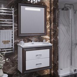 Готовые строения - Мебель для ванной Opadiris Карат 80 серебро, 0