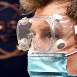Средства индивидуальной защиты - Очки защитные с обратным клапаном, 0