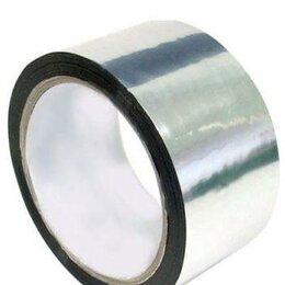 Строительный скотч - Скотч металлизированный алюминиевый, 0