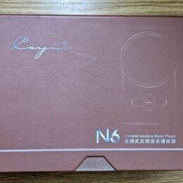 Цифровые плееры - Плеер Cayin N6, 0