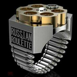 Кольца и перстни - Перстень русская рулетка, 0