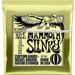 Струны - 2214 Ernie Ball Mammoth Slinky никель 12-62, 0