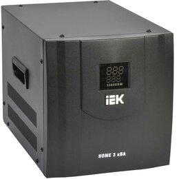 Источники бесперебойного питания, сетевые фильтры - Стабилизатор напряжения HOME СНР 1/220 3кВА переносной IEK IVS20-1-03000, 0