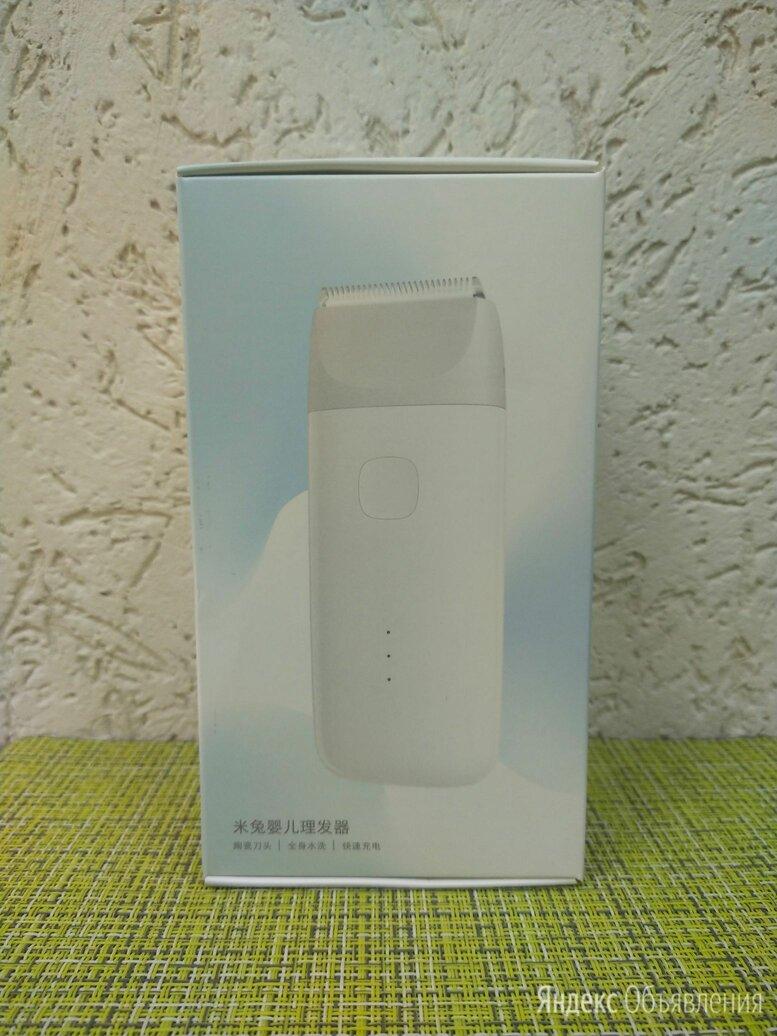 Машинка для стрижки xiaomi mitu (rice rabbit) baby hair trimmer (белый) по цене 1650₽ - Машинки для стрижки и триммеры, фото 0