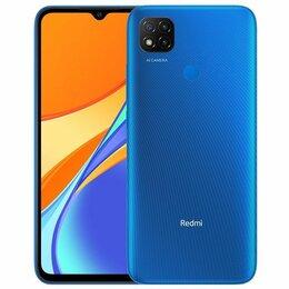 Мобильные телефоны - Смартфон Xiaomi Redmi 9C 3ГБ 64ГБ Twilight Blue сумеречный синий, 0