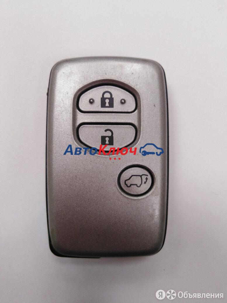 Смарт ключ Toyota SMART Б/У  89904-48A80 3 кнопки 433МГц по цене 9000₽ - Автоэлектроника и комплектующие, фото 0