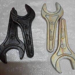 Рожковые, накидные, комбинированные ключи - Ключи рожковые 36 и 41 короткие, 0