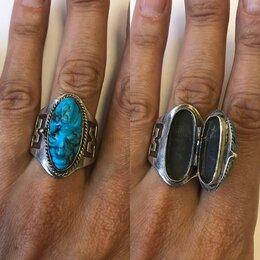 Кольца и перстни - Кольцо открывающееся бирюза серебро, 0