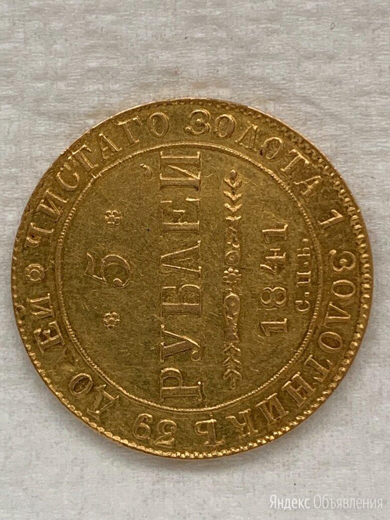 Золотые монеты российской империи по цене 65000₽ - Монеты, фото 0
