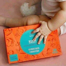 Аксессуары для стирки - Пластины для стирки детского белья biotrim nanny biotrim, 0