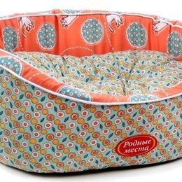 Лежаки, домики, спальные места - РОДНЫЕ МЕСТА Персиковый котN1 43 х 38 х 15 см лежак для животных премиум, 0