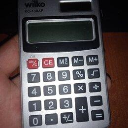 Калькуляторы - Калькулятор карманный, 0