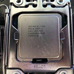 Процессоры (CPU) - Процессор Intel Core i7-920, 0