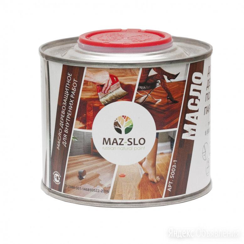 Масло для деревянного пола и паркета MAZ-SLO бесцветное 0.35 л по цене 676₽ - Масла и воск, фото 0