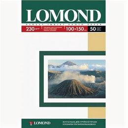 Бумага и пленка - Бумага Lomond 10*15 230г/кв.м, 0