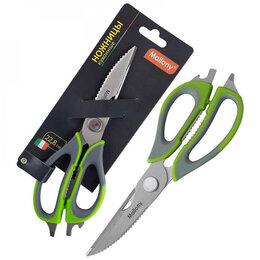Ножницы кухонные - Многофункциональные кухонные ножницы Mallony KS-128, 0