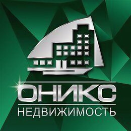 Агенты по недвижимости - Агент по продаже элитной недвижимости в г. Сочи, 0