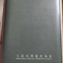 Бумажная продукция - Ежедневник А4, 0