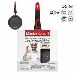 Сковороды и сотейники - Сковорода Al Шеф Леонардо 28см/h=5,5см,мрамор.крошка,съемн.ручка,кроме индукц..., 0