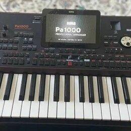 Клавишные инструменты - Синтезатор korg pa1000 , 0