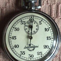 Секундомеры - Секундомер механический Златоустовский часовой завод, 0