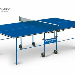 Столы - Теннисный стол Олимпик, 0