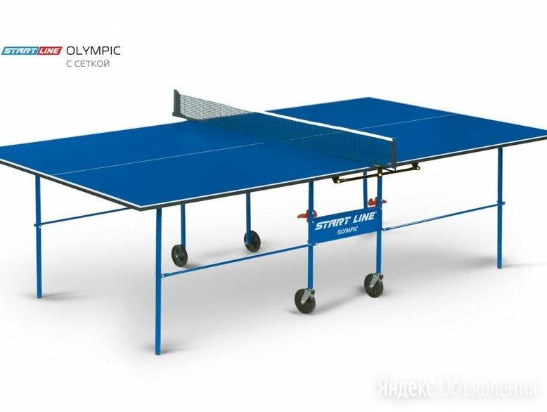Теннисный стол Олимпик по цене 13920₽ - Столы, фото 0