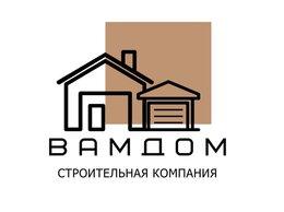 "Маркетолог - СК ""ВамДом"", 0"