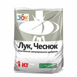 Лук-севок, семенной картофель, чеснок - Удобрение «Лук, чеснок» JOY 1кг., 0